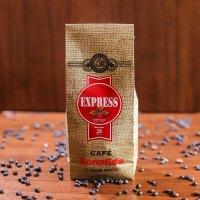 CAFÉ TOSTADO EXPRESS X 500 gr marca Bonafide