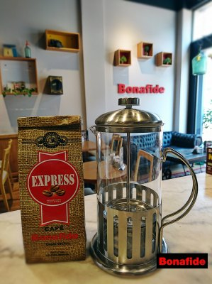 CAFETERA EMBOLO FRANCESA + 250 GR DE CAFÉ TOSTADO